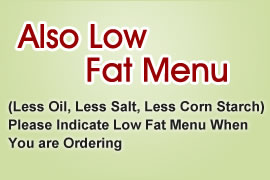 Also Low Fat Menu